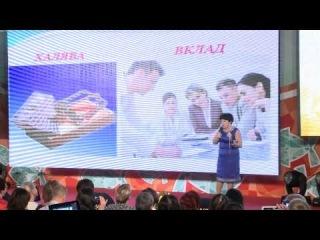 Марина Федоренко   'Базовые лидерские принципы'