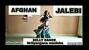 Afghan jalebi Belly dance Bollywood song choreography by manisha Singh