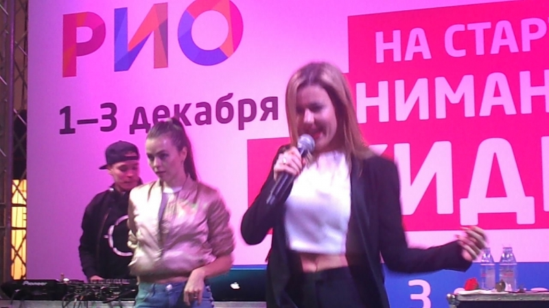 Юлианна Караулова - Ты не такой (ТРЦ Рио 03.12.2017).