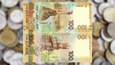 Памятная банкнота 2015 года Крым и Севастополь. Тираж, цена, описание.