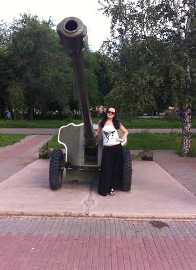 Наталья Яковлева, 7 февраля , Челябинск, id117938729