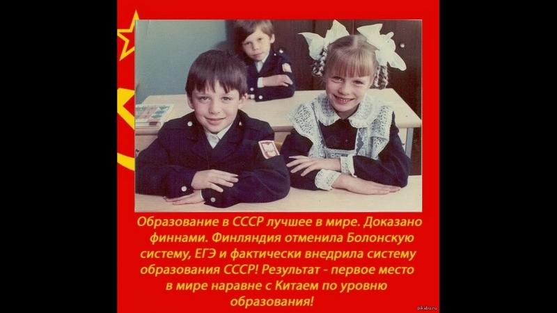 """Скоро 1 сентября. Джон Кеннеди: """"Советское образование - лучшее в мире. Мы должны многое из него взять.СССР выиграл космическую"""