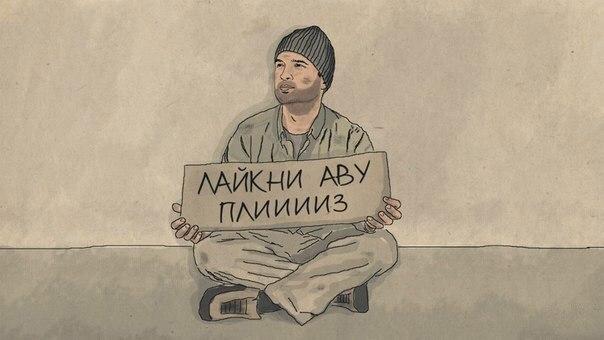 Руслан Семенихин, Донецк - фото №7