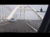 Крымский мост до официального открытия и запуска в эксплуатацию