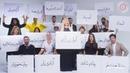 Leila Forouhar - Khaneh Ajdadi (Official Video)   لیلا فروهر - خانه اجدادی
