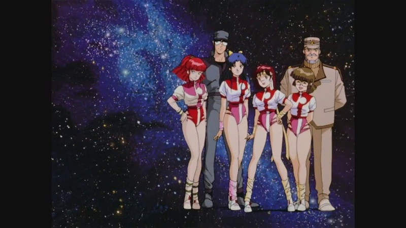 Gunbuster: The Movie - Opening Credits