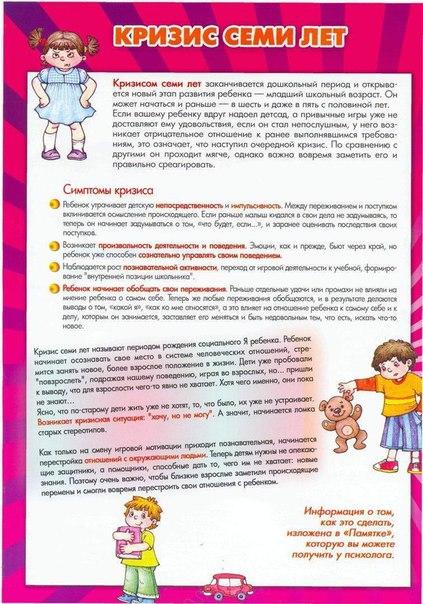 Фото №456250703 со страницы Светы Грачёвой