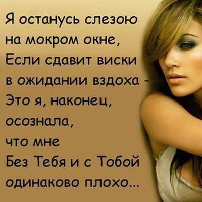 Киса Фадина, 9 декабря , Тихвин, id19800035
