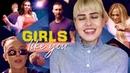 транслейт Maroon 5 - Girls Like You ft. Cardi B (Russian Cover || На русском)
