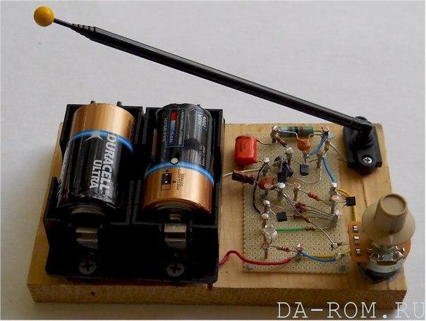 Вся схема потребляет микро ток