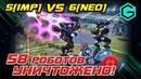 Эпичный Бой 5 IMP и Саша киллер VS 6 NEO. Личный урон 2,9 млн. Суммарный урон 18,7 млн. War Robots.