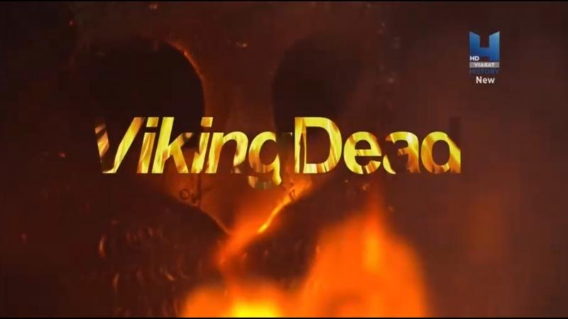 Могилы викингов 4 серия. Тайна захоронения на Риджуэй Хилл / Viking Dead (2018)