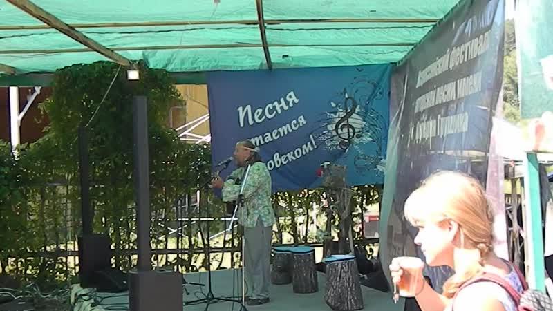 Павел Юдин - Не виделись год