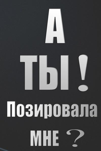Константин Макарчиков