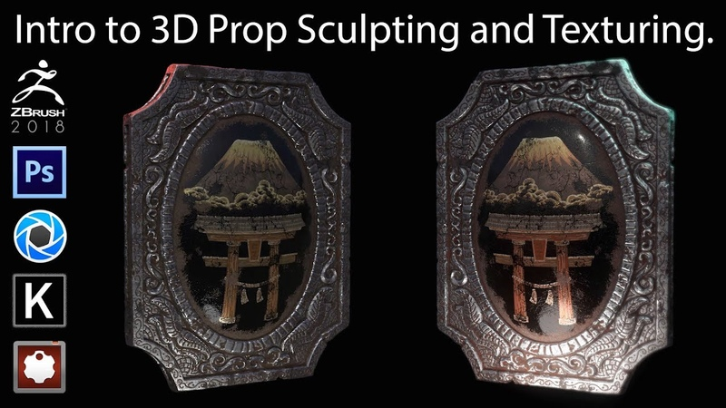 Intro to 3D Prop Sculpting and Texturing - Teaser Video