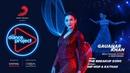 The Breakup Song - Hip hop Kathak mix   Gauahar Khan   Badshah   The Dance Project