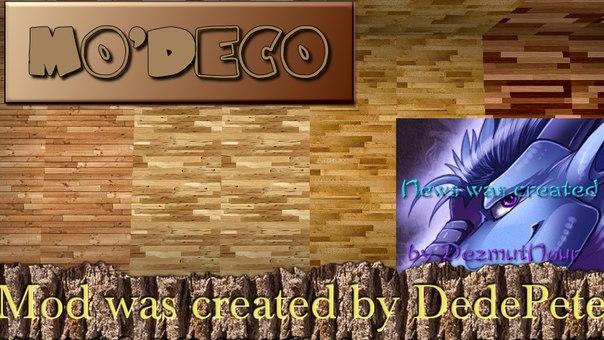 [1.5.2]Mo'Deco - много новых видов пола