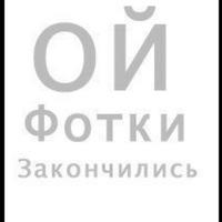Олька Ишлинская