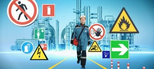 новые правила электробезопасность обучение
