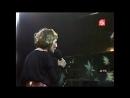Жанна Агузарова и Браво - Верю Я (1986)