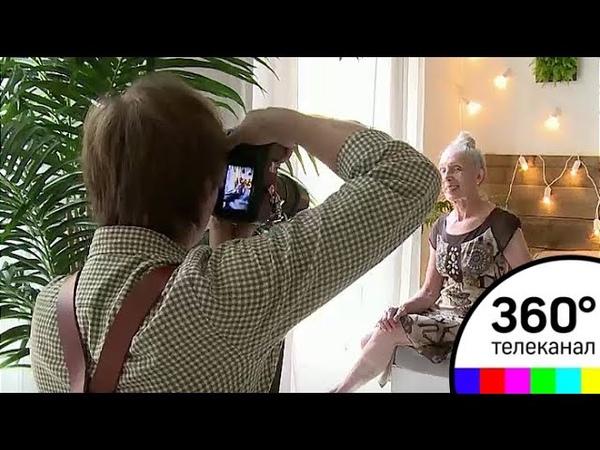 Пенсионерка из Москвы покоряет мировые глянцевые журналы и дома мод