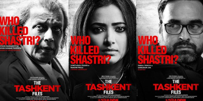 The Tashkent Files Torrent