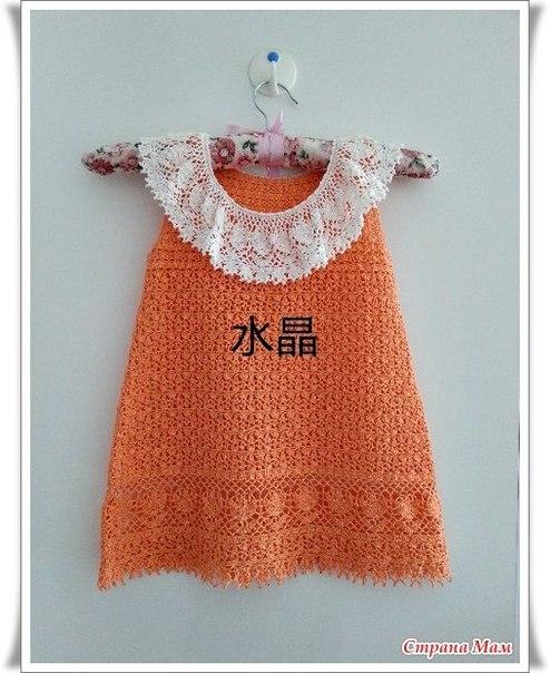 Детское платье (4 фото) - картинка
