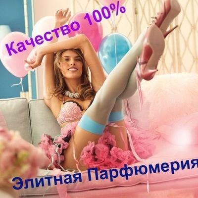 Анастасия Γерасимова, 27 января , Ставрополь, id204573221