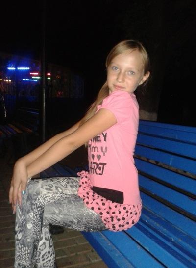 Алина Павленко, 15 сентября , Попасная, id184686830