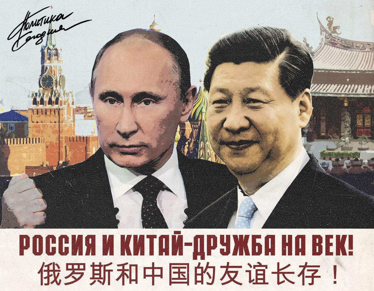 """Санкции дают возможность Путину играть """"жертву"""" англо-саксонского мира и наращивать силы, равные США, - Сорос - Цензор.НЕТ 9449"""
