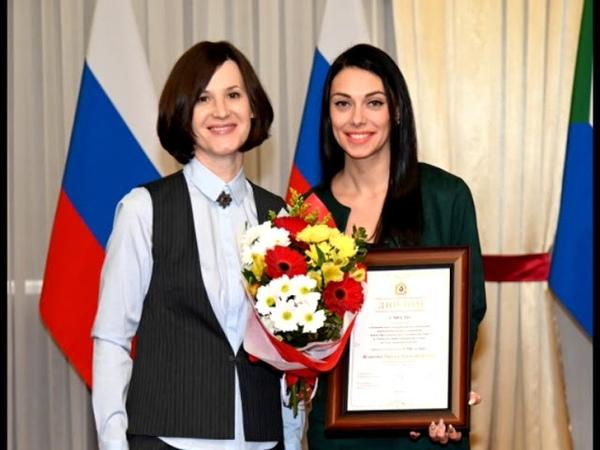 Телеканал Амурск Журналисты края получили почётные грамоты и золотые перья