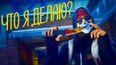 Xakki ★ Лучшие моменты 5 Counter Strike 1.6 ★