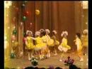 """танец """"Цыплята"""". школа танцев для детей Любавушка"""