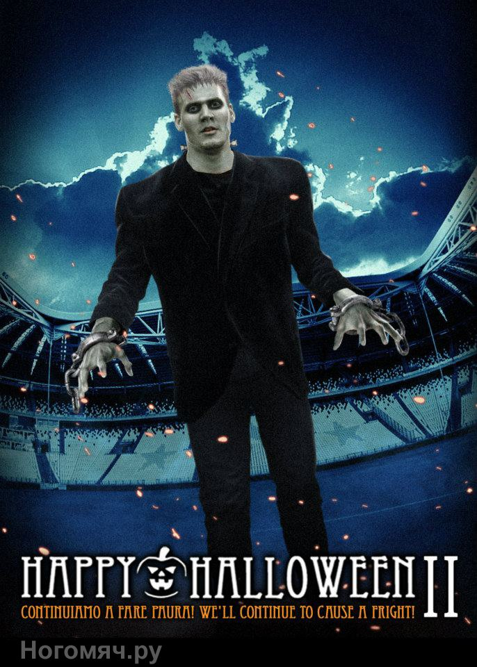 Bendtner, Frankenstein. Juventus Monsters Halloween II
