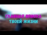 ФРЕНДЗОНА - ВОЛГОГРАД / 3 НОЯБРЯ @ KRISTALL