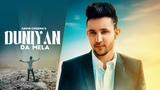 Duniya Da Mela : Gavin Cheema (Official Song) Latest Punjabi Songs 2018 | Geet MP3