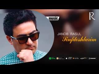 Janob Rasul - Sinfdoshlarim _ Жаноб Расул - Синфдошларим (music version)