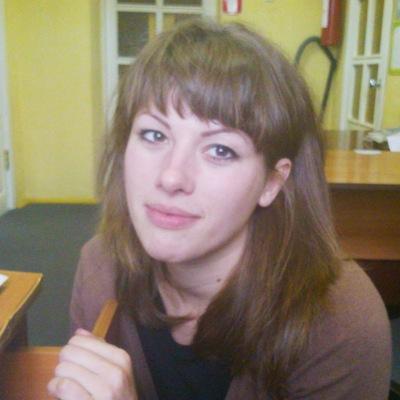 Тамила Гусейнова, 29 ноября 1989, Харьков, id11077099