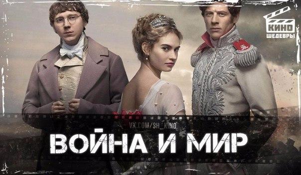 Великолепная экранизация бессмертной русской классики