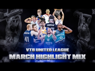 VTB United League March Highlight Mix