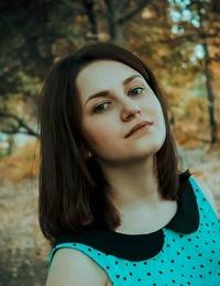 Анастасия Чёрная