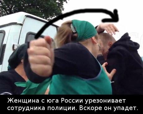В москве бандеровцы жестоко избили крымского правозащитника