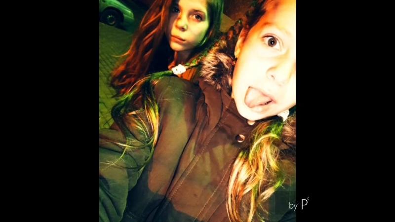 Моей любимой подруге Кристине👭😘❤😍💋