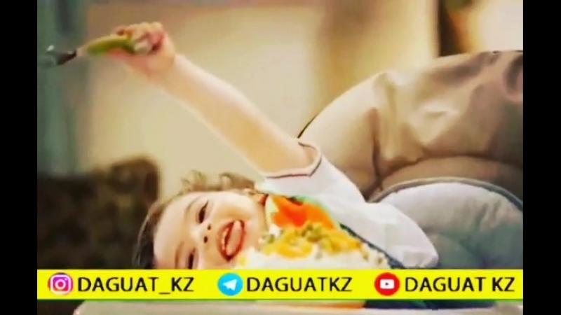 Рамазан айы жайлы көңілді видео ролик 😊😃