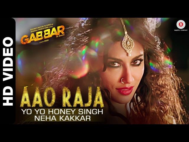 Aao Raja Song - Teaser - Gabbar is Back -Yo Yo Honey singh Neha kakkar