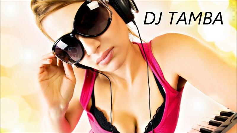 LATIN HOUSE 2018 DJ TAMBA(TRACKLIST)