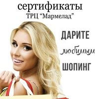 marmelad_novgorod