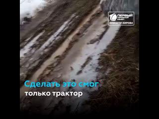 В Кирове «скорая» 4 часа выбиралась с вызова