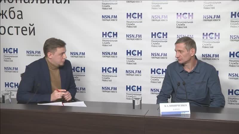 Брифинг Юрия Калиниченко отца пострадавшей в Керченской трагедии студентки Наташи Калиниченко