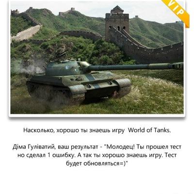 Діма Гуліватий, 4 февраля 1998, Хмельницкий, id180071381